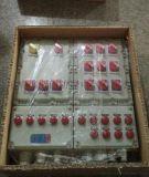 5.5kw防爆变频器调速控制柜
