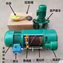 电动葫芦图片  单速双速电动葫芦 低净空电动葫芦