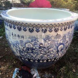 手工1米陶瓷大缸 青花瓷洗浴泡澡缸 景德镇定做大缸