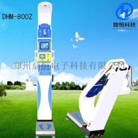 DHM-800Z超声波身高体重  机 自动语音播报  秤