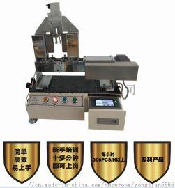 变压器EI插片机自动插片机