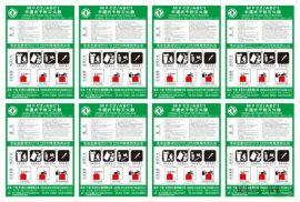 驻马店不干胶制品定制 不干胶标签海报设计制作
