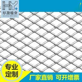 直销钢板网拉伸网铝板网金属板网重型钢板网红色菱形网