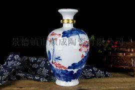 定做装1斤酒的瓶子 五斤陶瓷酒瓶 生产陶瓷酒瓶厂家