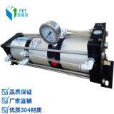 小型空氣增壓泵 壓力錶增壓閥 氣動增壓泵