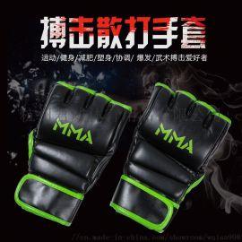 格斗手套成人儿童散打搏击手套拳击手套厂家