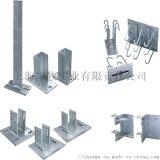 旗杆預埋件、上海欄杆預埋鐵件廠家