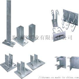 旗杆预埋件、上海栏杆预埋铁件厂家