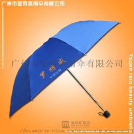 广州雨伞厂加工-罗特威中国生物三折伞