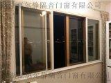 隔音窗|金華隔音飄移窗廠家供應|專業安裝隔音窗