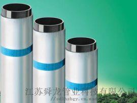 内衬不锈钢复合钢管生产厂家