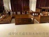 成都老榆木古典家具定制 川内实木中式家具加工沙发