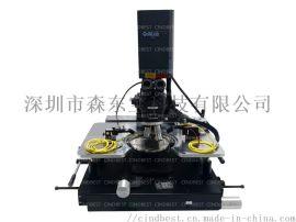 深圳森东宝探针台厂家,CH-8高压测试探针台