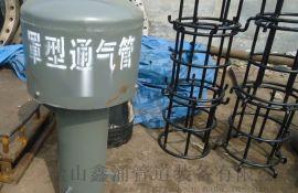 W-100弯管型通气管 02S403罩型通气帽商家