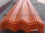 厂地直供防风抑尘网 挡风板 三峰防风网