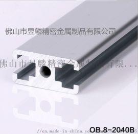 流水线铝制品  厂家直销 可来图来样定制