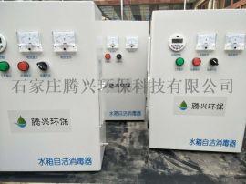 厂家直销支持加工定制wts-2a水箱自洁消毒器