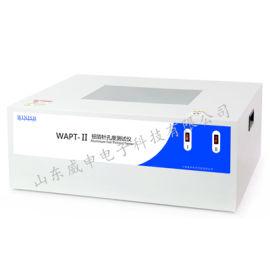 包装铝箔针孔度检测仪器