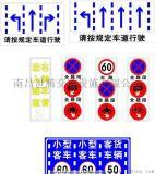 交通标志牌/交通标线