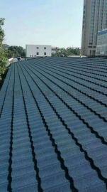 彩石金属瓦厂家供应仿古罗马红色瓦平改坡屋面改造瓦