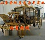 烏魯木齊什麼地方有賣馬車的