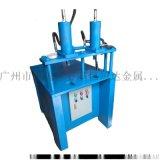 不锈钢圆管冲孔机 数控液压冲孔机