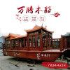 江蘇木船廠家定製畫舫木船餐飲觀光旅遊船