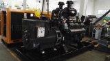 200KW正宗上柴股份柴油發電機生產廠家