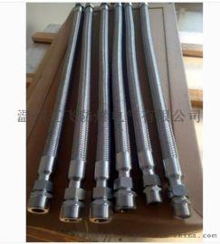 BNG-II-20*700不锈钢防爆防腐挠性管