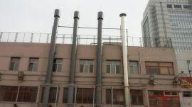 不锈钢烟囱改造,烟囱改造,锅炉烟囱改造