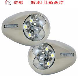 船灯游艇灯LED船头灯,航海灯,防水探照灯