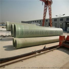 玻璃钢管道8排水玻璃钢管道8玻璃钢管道生产工艺