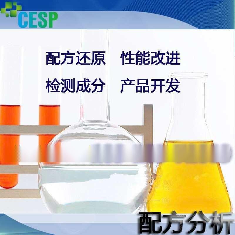 羧基丁苯胶乳配方还原成分分析