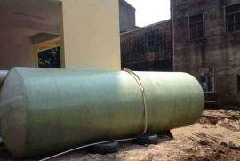 简易化粪池 玻璃钢化粪池处理方法 改造专用化粪池