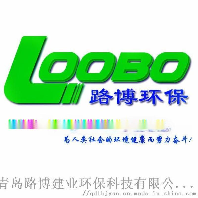 SPX-100B-Z生化培养箱...