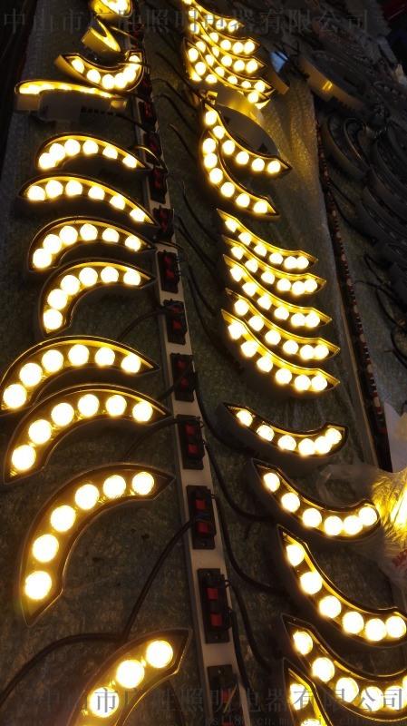月牙燈 GWD-WPD-011質保5年