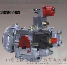 K2003-360KW发动机PT燃油泵总成3202040