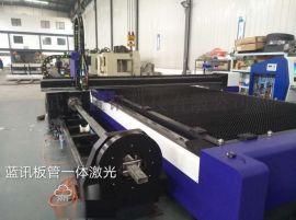板管激光切割机 板管一体光纤激光切割机