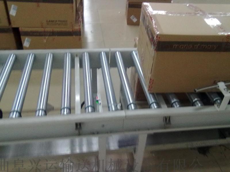 輪胎輥筒轉彎輸送機鋁型材 傾斜輸送滾筒西藏