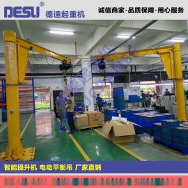 智能提升机智能电动葫芦电动平衡吊
