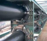 管式带状输送机炉渣专用 来图生产