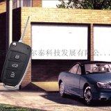 可定制拷貝/對拷型汽車鑰匙片無線遙控器