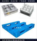 注塑模具厂塑料密封桶模具设计生产