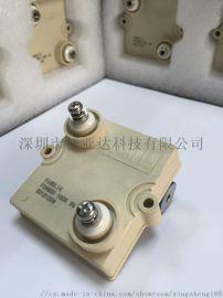 无感厚膜功率电阻UXP