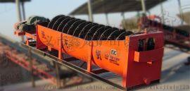 环保洗砂机 高效洗砂机 双螺旋洗砂机 单螺旋洗砂机