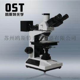 苏州上海常州正置金相显微镜2030B 可拍照 测量