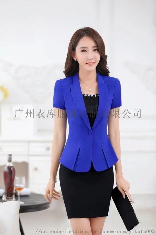 定制广州s腰型女士职业装-版型职业装订做厂家