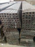 上海國內鋼廠生產或進口歐標槽鋼UPN120經銷商