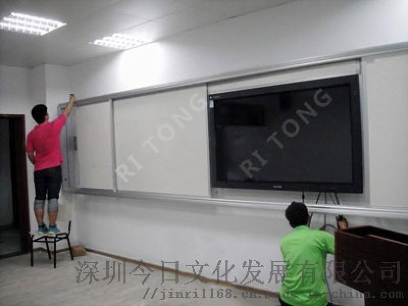 深圳白板廠家 日通牌白板 磁性寫字板哪家好