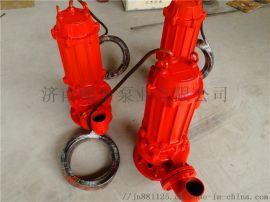 切割式排污泵-不锈钢排污泵-高温潜水排污泵
